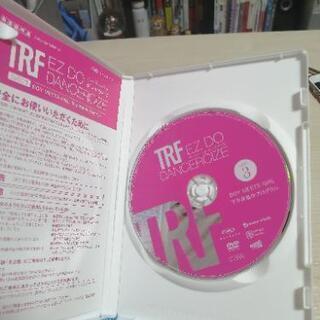 TRF Yuki ダンササイズ ダイエット用 - 豊島区
