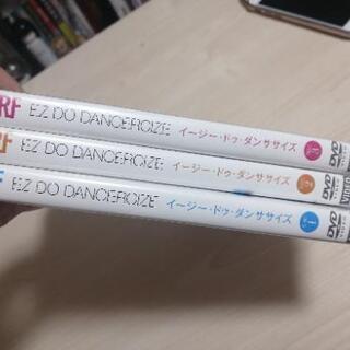 TRF Yuki ダンササイズ ダイエット用 - 本/CD/DVD