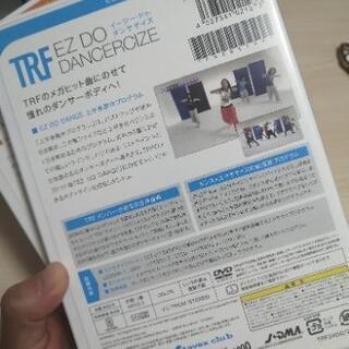 TRF Yuki ダンササイズ ダイエット用 − 東京都