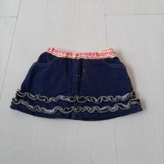 デニム風スカート90