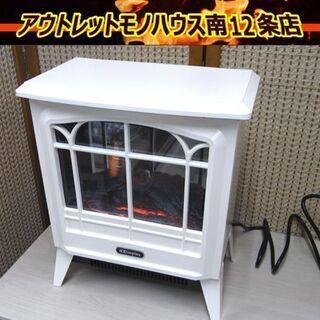 美品 ディンプレックス 電気暖炉 オプティフレーム Dinky ...