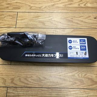 美品 2018年製 Panasonic シアターバー スピーカー...