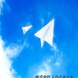 【長期】簡単!人気の目視検査☆夜勤スタッフ募集!