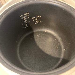 neove NRM-M35A  炊飯器