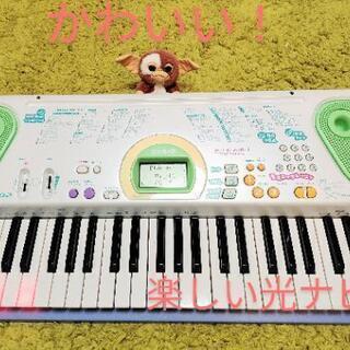 【ネット決済】★可愛い!楽しい光ナビ★カシオ電子ピアノ