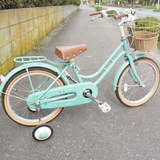 自転車 補助輪付き 子供用 18インチ ブリジストン