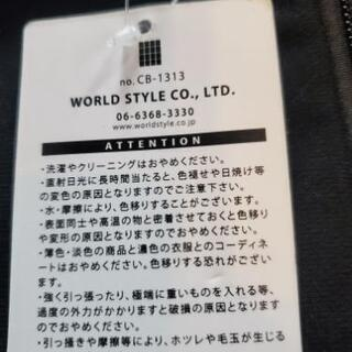 【新品】リュック ブラック&イエロー(蛍光)新品 − 愛知県