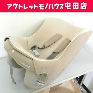 コンビ チャイルドシート コロッコS CX リクライニング ☆ ...