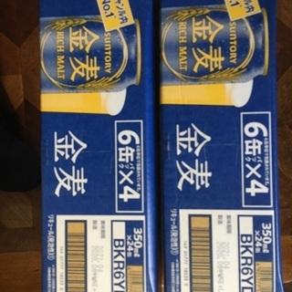 金麦350mlx48缶