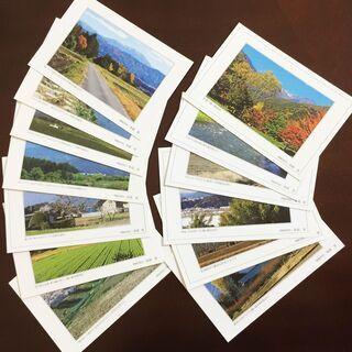 【未使用・美品】季節の風景 ポストカード(1枚10円)「塚越寛」