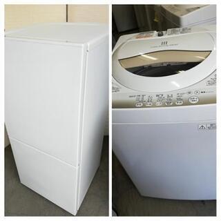 【送料・設置無料】おすすめセット⭐ツインバード冷蔵庫110L+東...