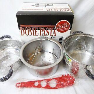ドームパスタ 22cm 茹でる 煮る 蒸す 鍋 竹井器物製…