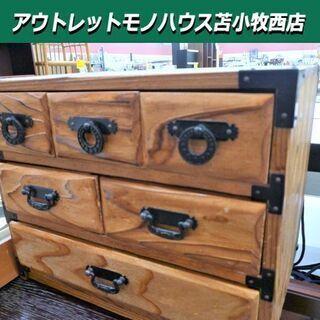 小物入れ 収納家具 和雑貨 昭和レトロ 幅30x奥行20x高さ2...