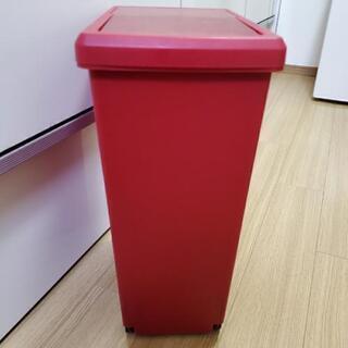 【未使用】ゴミ箱