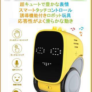 新品★教育音声ロボットおもちゃ 英語勉強 踊り 録音、変声 タッ...