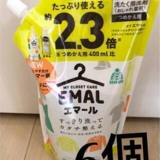 エマール 2.3倍 詰め替え 6袋