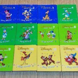 ディズニー英語システムDVD12巻シングアロング
