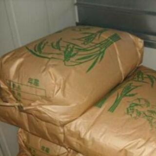 新米 コシヒカリ 令和2年 9月 収穫  30kg