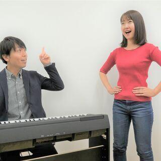 【短時間・WワークOK!】ボーカル講師募集(浜松市)