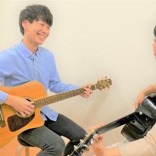 【業務委託】短時間OK!WワークOKのギター講師募集(盛岡市)