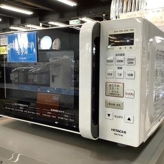 【高年式】HITACHI 電子レンジ HMR-FS182 2019年製