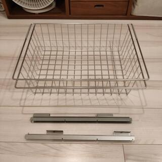 無印良品 ステンレスユニットシェルフ用 ワイヤーバスケット