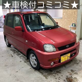 総額2.5万円★格安車両★平成15年式 スバル プレオ(RA1)...