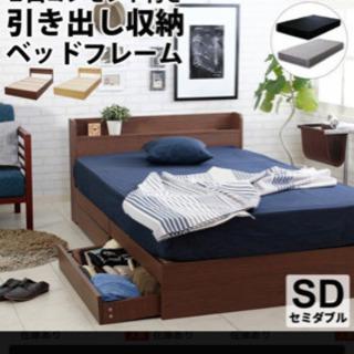 ベッド セミダブルベッド マットレスセット 収納付きベッド コン...