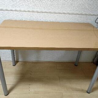 足交換可能 テーブル