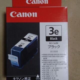 Canon キャノン純正 インク BCI-3eBK (ブラック) ①