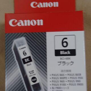 Canon キャノン純正 インク BCI-6BK (ブラック) ①