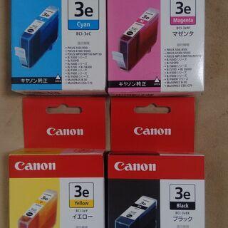 Canon キャノン純正 インク BCI-3eM (マゼンタ) ...