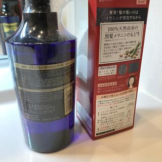 【新品】リアップシャンプー・リライズ白髪染め - 草津市