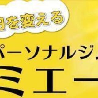 ■パートナースーパーサーキット【大田原市のパーソナルジムならルミ...