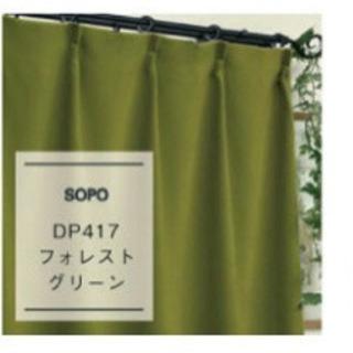 【受付終了】カーテン(遮光1級) 幅125cm ×丈190…