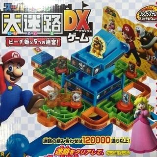 スーパーマリオ大迷路DXゲーム