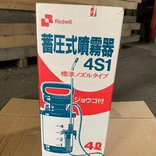 Richell 蓄圧式噴霧器 4S1 標準ノズルタイプ ジョウゴ...