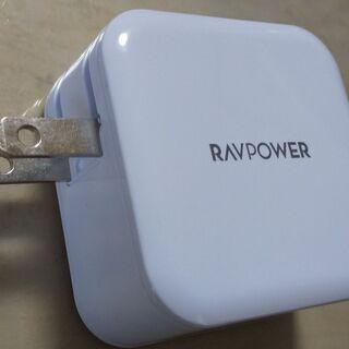 急速充電器 2ポート RAVPower24W