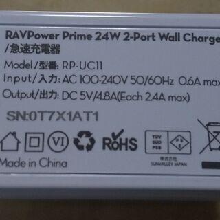 急速充電器 2ポート RAVPower24W - 携帯電話/スマホ