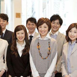 大阪府全域で募集 キャッシュレスやインターネット回線のアポイント...