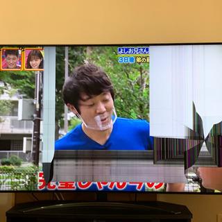 LG65型 ジャンク品扱い テレビ