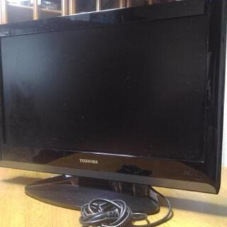 東芝22V液晶テレビREGZA22A9500