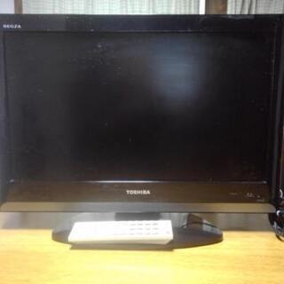 東芝22V液晶テレビREGZA22A9500 - 横須賀市