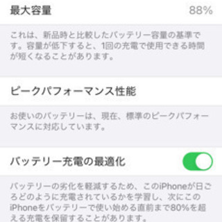 iphone xr 128 赤色 simフリー