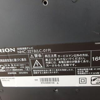 ☆ORION(オリオン)NHC-321B☆2016年製 32型 液晶テレビ - 横浜市