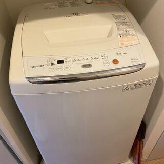 本日限定!単身用 冷蔵庫&洗濯機 無償! - 横浜市