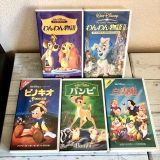 VHS ビデオ ディズニー コレクション ピノキオ  白雪姫 わ...