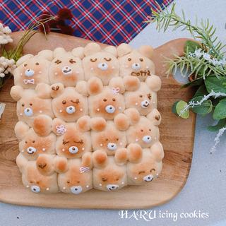 cottaのテレビCMの『くまさんちぎりパン』が作れるレッスン・おうちパン講座 - 藤沢市