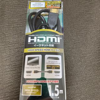 【開封・通電有】OHM VIS-C0269