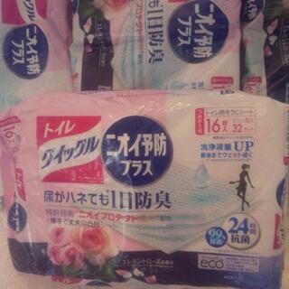 超格安!トイレクイックル ニオイ予防プラス 7袋(14パック) - 大田区
